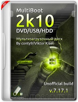 MultiBoot 2k10 7.17.1 Unofficial