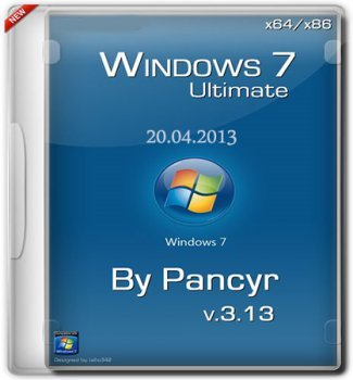 WINDOWS 7 ULTIMATE SP1 X86/X64 BY PANCYR 3.13 РУССКИЙ