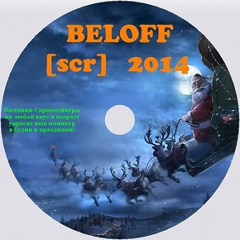 BELOFF [sCr] 2014.1 Screensavers (2014) Русский
