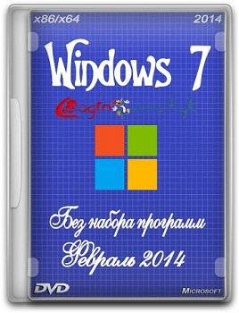 Windows 7 Ultimate x86-x64 SP1 by Loginvovchyk (2014) Русский