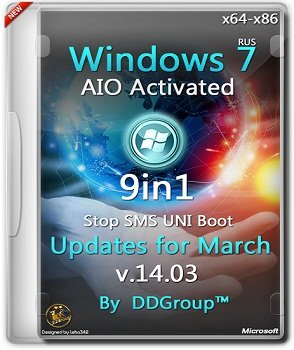 Windows 7 SP1 x64-x86 9in1 AIO Activated updates for March v.14.03 by DDGroup (2014) Русский