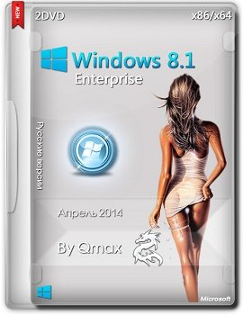 Windows 8.1 Enterprise x86-x64 Update 1 by Qmax (2014) Русский
