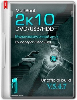 MultiBoot 2k10 DVD/USB/HDD 5.4.7 Unofficial [2014] Rus