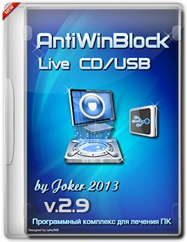 AntiWinBlock 2.9 LIVE CD/USB (2014) Rus