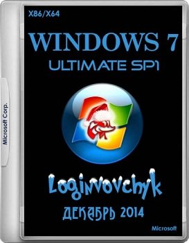 Windows 7 Ultimate SP1 (x86-x64) by Loginvovchyk (v.12.2014) [Eng/Rus]