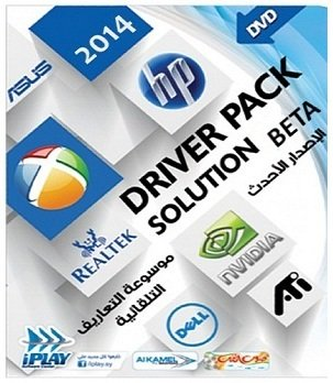 Driverpack Solution 14.12 Build R422 шарик-off edition (x86-x64) (2014) [Rus/Multi]