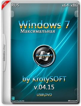 Windows 7 Ultimate SP1 (x86/x64) by KrotySOFT v.04.15 (2015) [RUS]