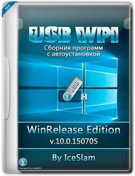 USB WPI 10.0.150705 by IceSlam (2015) [Multi/Rus]
