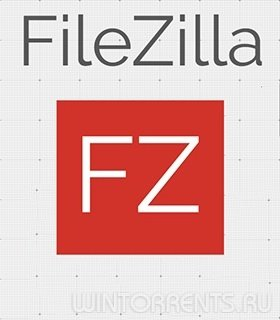 FileZilla 3.14.1 Final (2015) [Multi/Ru]