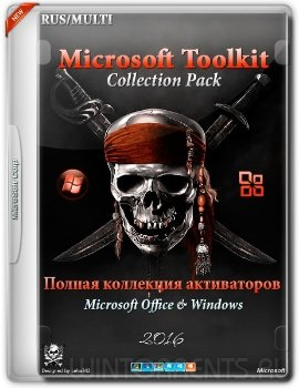 Microsoft Toolkit Collection Pack February (x86-x64) (2016) [Rus/Eng]