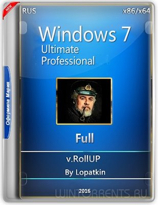 Windows 7 Ultimate, Professional (x86-x64) VL SP1 RollUP 2016 by Lopatkin Full (2016) [Rus]