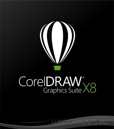 CorelDRAW Graphics Suite X8 18.1.0.661 Special Edition RePack by -{A.L.E.X.}- (2016) [ML/Rus]