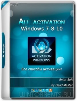 All activation Windows (7-8-10) v10.0 DC (1.11.2016) [Multi/Rus]