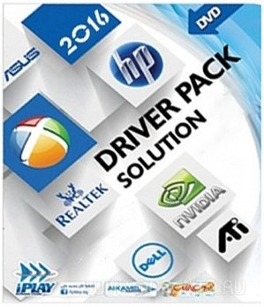 DriverPack Solution 16.8 (LAN & WLAN Full / Lite) (2016) [Rus]