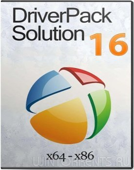 DriverPack Solution 16.12 + Драйвер-Паки 16.12.4 (2016) [ML/Rus]