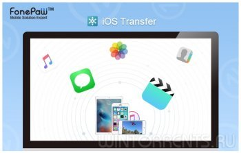 FonePaw iOS Transfer 2.4.0 RePack by tolyan76 (2017) [ML]