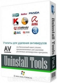 AV Uninstall Tools Pack 2017.04 (2017) [Eng/Rus]