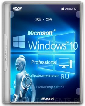 Windows 10 Professional (x86-x64) VL 1703 RS2 by OVGorskiy 05.2017 2DVD (2017) [Rus]
