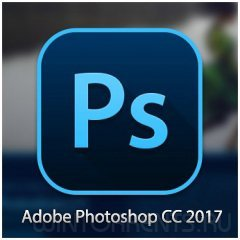 Adobe Photoshop CC 2017.1.1 (20170425.r.252) Portable by XpucT (2017) [Eng/Rus]