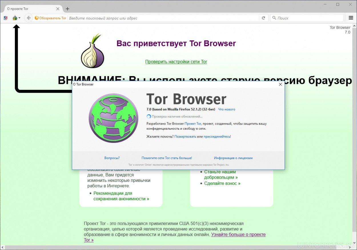 Tor browser bundle final rus portable гирда скачать тор браузер русская гидра