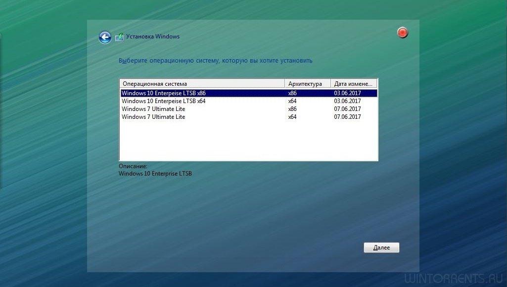 Windows 7 Ultimate Lite & 10 Enerprise LTSB (x86-x64) by UralSOFT v