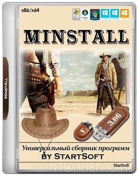 MInstAll Release By StartSoft v.3 June-2017 (2017) [Rus]