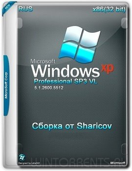 Windows XP Professional SP3 (x86) VL by Sharicov (19.06.2017) [Rus]