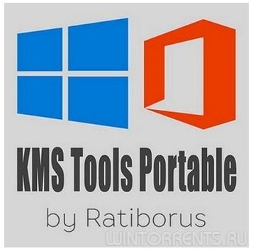 KMS Tools Portable 23.06.2017 by Ratiborus (2017) [Multi/Rus]