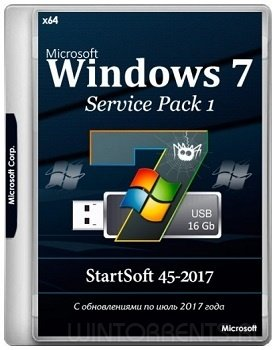 Windows 7 SP1 AIO (x64) Release By StartSoft 45 (2017) [Multi/Rus]