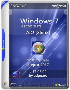Windows 7 AIO 26in2 SP1 (x86-x64) with Update 7601.23879 adguard v17.08.09 (2017) [Ru/En]