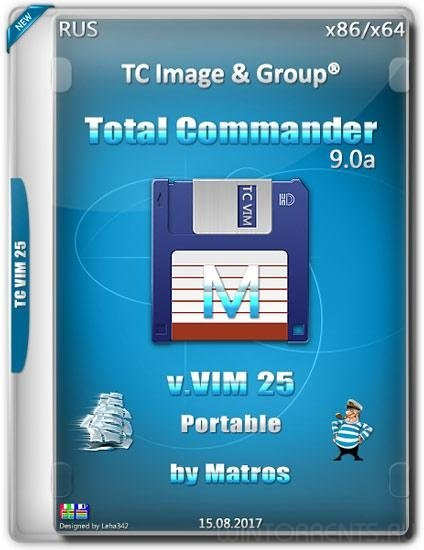 Total Commander 9.0a VIM 25 portable by Matros (2017) [Rus]