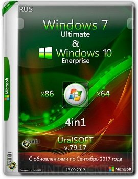 Windows 7-10 4in1 Ultimate & Enterprise (x86-x64) by UralSOFT v.79.17 (2017) [Rus]