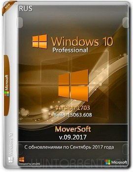 Windows 10 Pro (x86-x64) 1703 MoverSoft v.09.2017 (2017) [Rus]