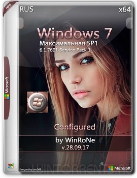 Windows 7 Максимальная SP1 (x64) by WinRoNe (Configured) (28.09.17) [Rus]
