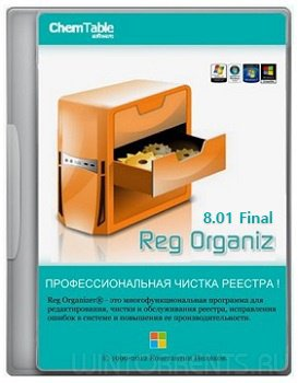 Reg Organizer 8.01 Final RePack (& Portable) by KpoJIuK (2017) [Multi/Rus]