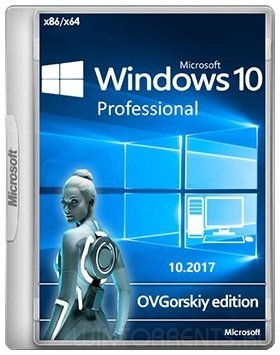 Windows 10 Pro (x86-x64) VL 1709 RS3 by OVGorskiy 10.2017 2DVD (2017) [Rus]
