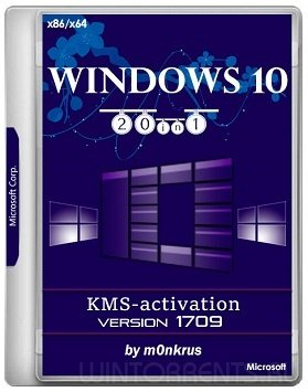 Windows 10 (AIO) 20in1 (x86-x64) (v1709) KMS-activation by m0nkrus (2017) [Eng/Rus]