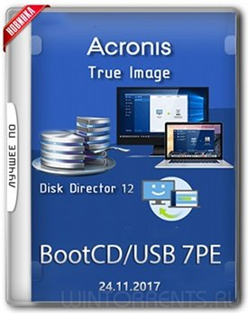 Acronis BootCD 7PE by naifle (24.11.2017) [Rus]