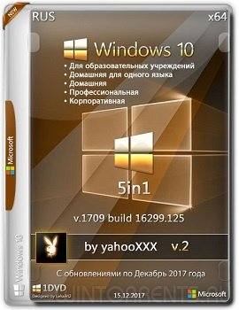 Windows 10 5in1 (x64) ver.1709.16299.125 by YahooXXX (2017) [Rus]