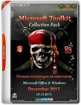Microsoft Toolkit Collection Pack December (2017) [Multi/Rus]