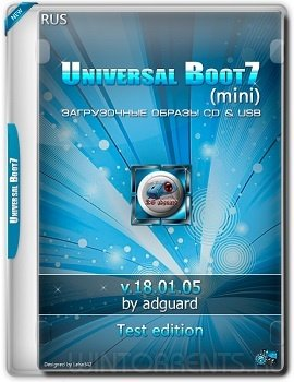 Universal-boot7 (x86-x64) (mini) v18.01.05 (Test edition) by adguard (2018) [Rus]