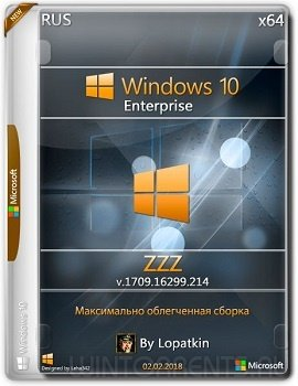 Windows 10 Enterprise (x86-x64) 1709.16299.214 rs3 ZZZ by Lopatkin (2018) [Rus]