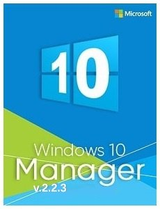 Windows 10 Manager 2.2.3 Final (2018) [Multi/Rus]