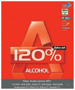 Alcohol 120% 2.0.3.10203 RePack by KpoJIuK (2018) [Multi/Rus]