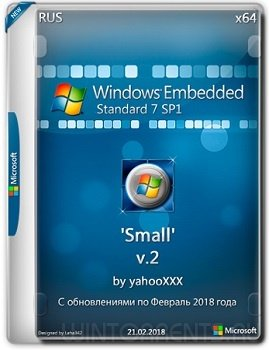 Windows Embedded Standard 7 SP1 (x64) 'Small' by YahooXXX v2 (2018) [Rus]