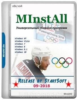 MInstAll Lite Release by StartSoft (09-2018) [Rus]