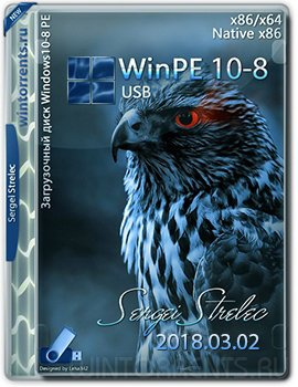 WinPE 10-8 Sergei Strelec (x86/x64/Native x86) (2018.03.02) [Rus]