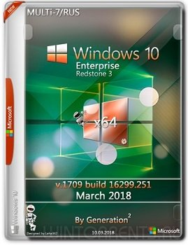 Windows 10 Enterprise RS3 (x64) 16299.251 March 2018 by Generation2 (2018) [Rus]