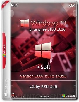 Windows 10 Enterprise LTSB (x64) 1607 +Soft by RZN-Soft v.2 (2018) [Rus]