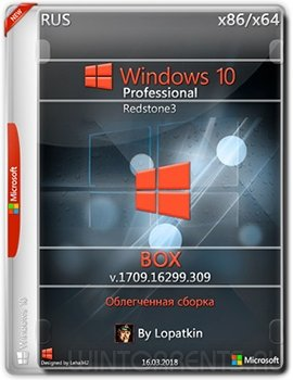 Windows 10 Pro (x86-x64) rs3  v1709.16299.309 BOX by Lopatkin (2018) [Rus]